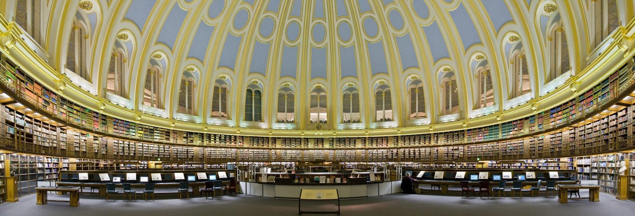 Antigua sala de lectura