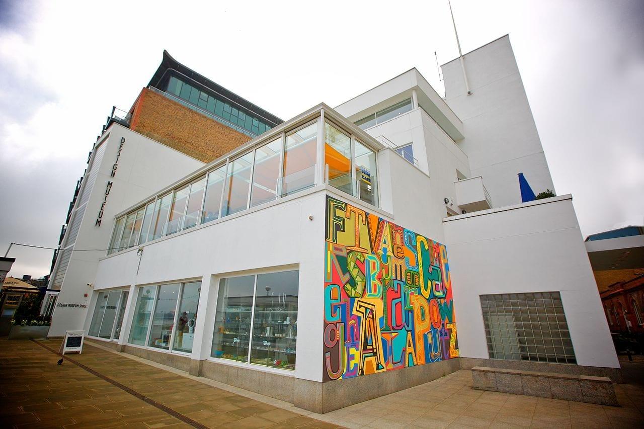 Museos de Londres diseño