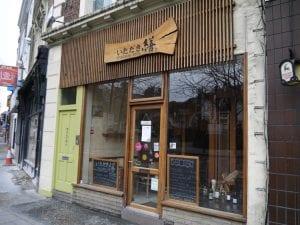 Restaurante vegano japonés en Londres
